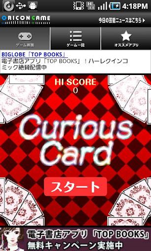 Curious Card