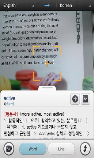 Korean->English Dictionary
