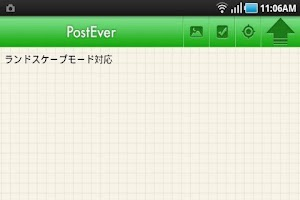 Screenshot of PostEver