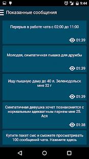 yu-tv-chat-znakomstv