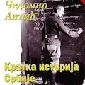Android aplikacija Kratka istorija Srbije