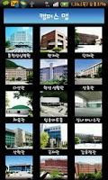 Screenshot of 한림대학교(Hallym Univ.)