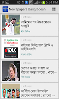 Screenshot of Newspapers Bangladesh