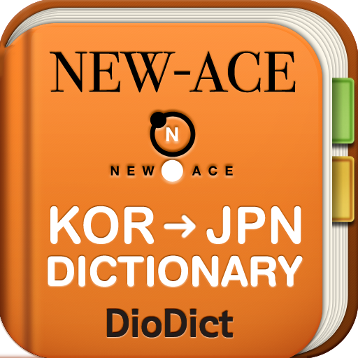 Korean->Japanese Dictionary LOGO-APP點子