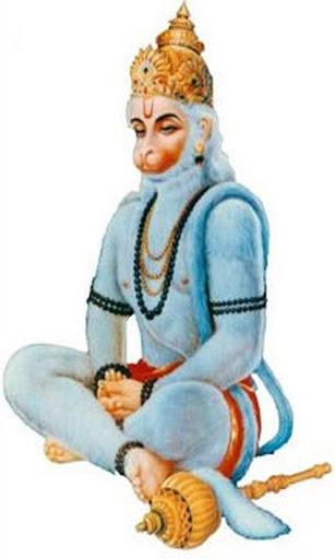 Jay Hanuman Aarthi