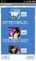 Screenshot of SNSD Yuri Photo Search