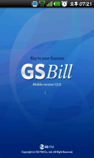 GS BILL