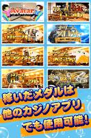 Screenshot of ドリームコイン落とし~ルカと南国の大秘宝~無料コインゲーム
