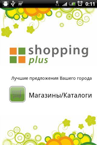 ShoppingPlus