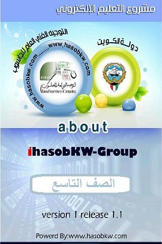hasobkw-9
