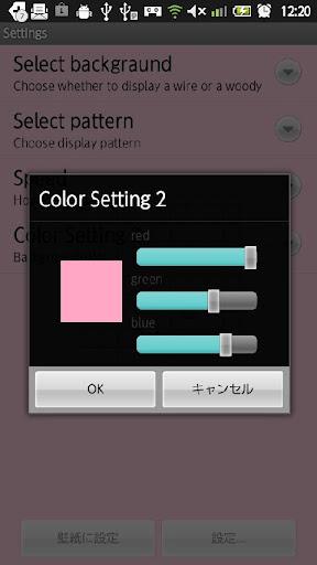 【免費媒體與影片App】囲碁Live壁紙-APP點子