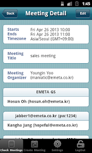 VE Manager - screenshot