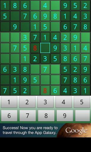 Ahlurien Sudoku