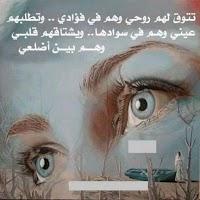 Screenshot of كلمات من ذهب hd