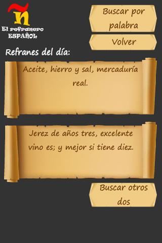 【免費生活App】Refranero Español-APP點子