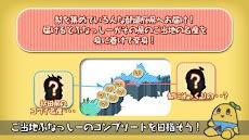 それいけ!ふなっしー ~梨汁ランニングアクションゲーム~のおすすめ画像4