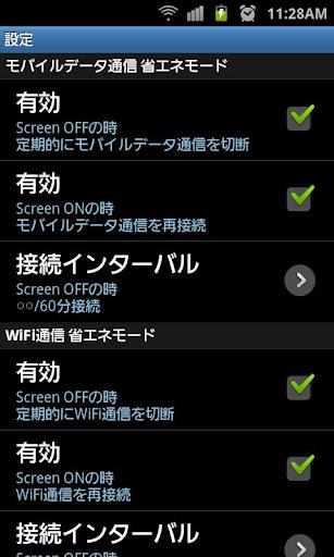 【免費生產應用App】バッテリーマネージャーSteins;Gate/鈴羽-APP點子
