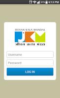 Screenshot of Jeevan Kala Mandal