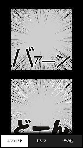 MangaShot