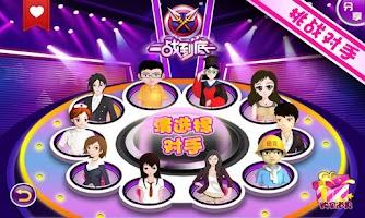 Screenshot of 疯狂答题(官方)