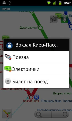 玩旅遊App|Kiev (Metro 24)免費|APP試玩