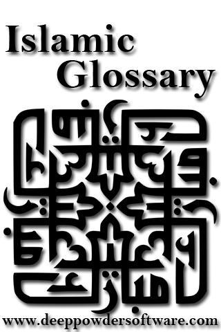 Islamic Glossary