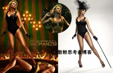Britney Spears Womanizer promo photo plagiarizes Tyra Banks pode