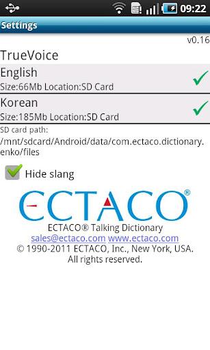 English - Korean Suite