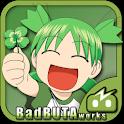 Yotsubato! GoEX Theme icon