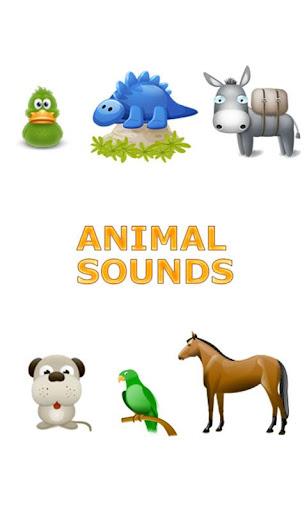 動物的叫聲
