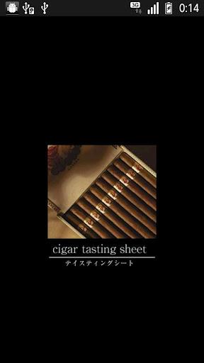 Cigar Tasting Sheet