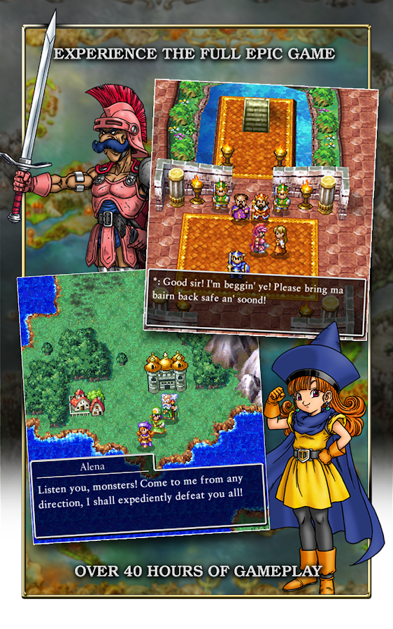 DRAGON QUEST IV Screenshot 6