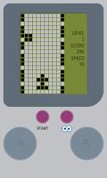 Screenshot of LCD Car Racing