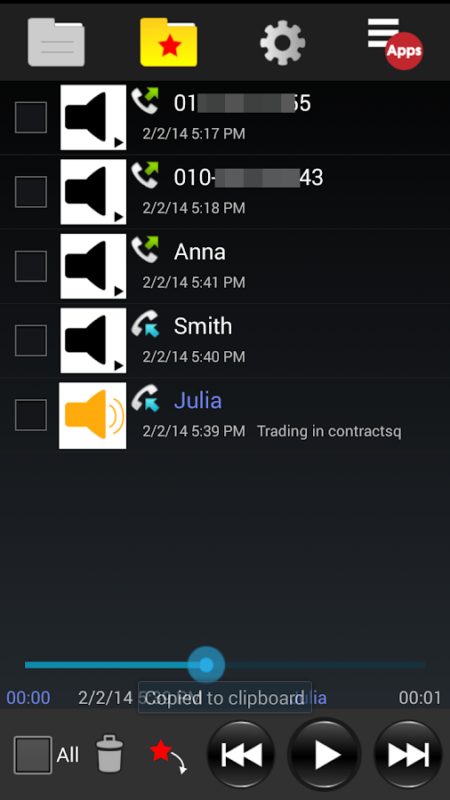 Automatic Call Recorder - PRO Screenshot 1