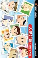 Screenshot of K動畫_典藏版阿貴 光陰的故事
