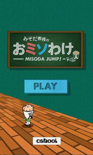 Misoda Jump