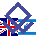 English Hebrew Dictionary icon