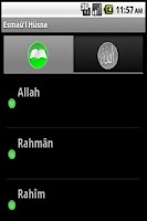 Screenshot of Asma ul Husna (Names of ALLAH)