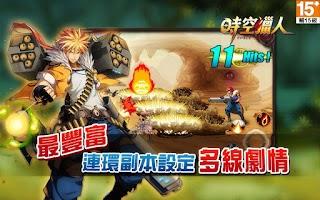 Screenshot of 時空獵人OL