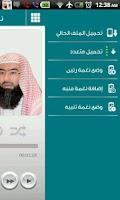 Screenshot of السيرة النبوية - نبيل العوضي