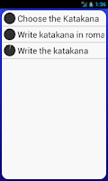 Screenshot of Katakana - Learn Japanese