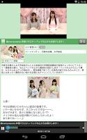 Screenshot of 音泉