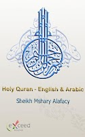 Screenshot of English Quran trans - Al Afacy