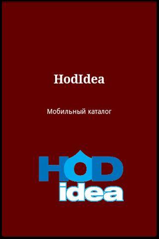HODIdea