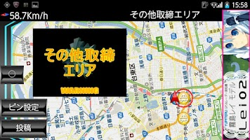 Screenshot of れーだーちゃんねる