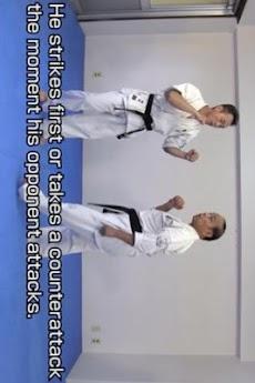 KYOKUSHIN KARATE TO WIN 01のおすすめ画像2