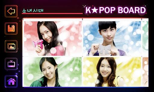 K-pop Star 電光掲示板_Free