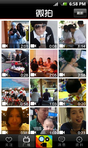 Fuubo微博客户端APK Download - Free Social app for Android ...