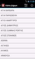 Screenshot of Athens Transportation