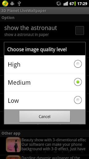 【免費個人化App】悠悠壁纸之宇宙行星-APP點子